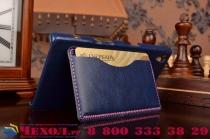 """Фирменная роскошная элитная премиальная задняя панель-крышка для Sony Xperia Z5 / Z5 Dual Sim E6603/E6633 5.2""""  из качественной кожи буйвола с визитницей синяя"""