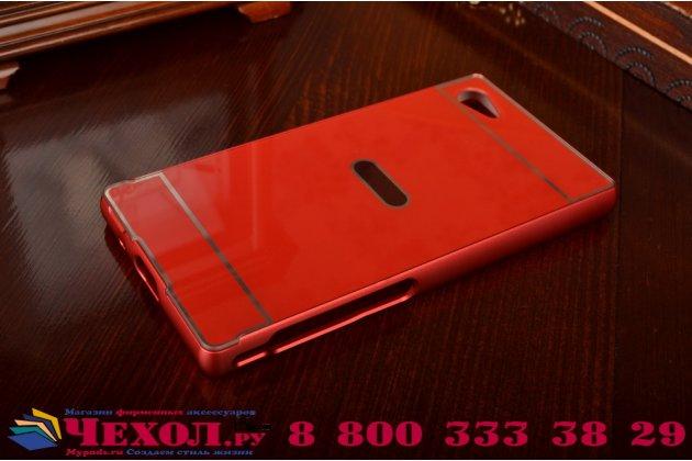 """Фирменная металлическая задняя панель-крышка-накладка из тончайшего облегченного авиационного алюминия для  Sony Xperia Z5 compact E5803/ E5823/ Z5 Compact Premium 4.6"""" красная"""