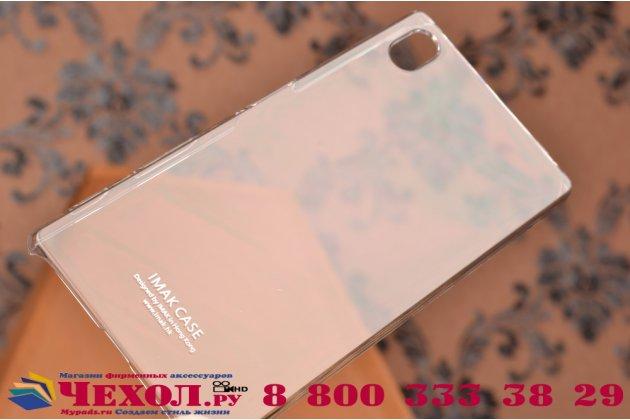 "Фирменная задняя панель-крышка-накладка из тончайшего и прочного пластика для Sony Xperia Z5 / Z5 Dual Sim E6603/E6633 5.2"" прозрачная"