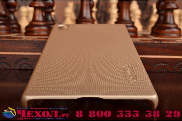 """Фирменная задняя панель-крышка-накладка из тончайшего и прочного пластика для Sony Xperia Z5 Premium / Z5 Premium Dual E6853 / E6883/ Z5+ 5.5"""" золотая"""