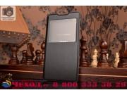 Фирменный чехол-книжка для Sony Xperia Z5 Premium / Z5 Premium Dual E6853 / E6883 5.5