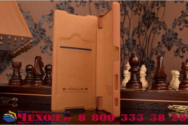 """Фирменный премиальный элитный чехол-книжка из качественной импортной кожи с мульти-подставкой и визитницей для Sony Xperia Z5 Premium / Z5 Premium Dual E6853 / E6883/ Z5+ 5.5"""" """"Ретро"""" коричневый"""