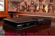 """Фирменный чехол-книжка из качественной импортной кожи с мульти-подставкой застёжкой и визитницей для Сони Экспирия З5 Премиум / З5 Премиум Дуал Е6853 / Е6883/ Зет5+ 5.5 """" черный"""