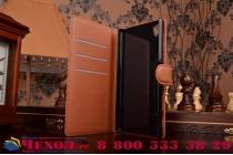 """Фирменный чехол-книжка из качественной импортной кожи с мульти-подставкой застёжкой и визитницей для Сони Экспирия З5 Премиум / З5 Премиум Дуал Е6853 / Е6883/ Зет5+ 5.5 """" коричневый"""