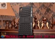 Противоударный усиленный ударопрочный фирменный чехол-бампер-пенал для Sony Xperia Z5 Premium / Z5 Premium Dua..