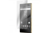 "Фирменная оригинальная защитная пленка для телефона Sony Xperia Z5 Premium / Z5 Premium Dual E6853 / E6883/ Z5+ 5.5"" глянцевая"