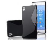 Фирменная ультра-тонкая полимерная из мягкого качественного силикона задняя панель-чехол-накладка для  Sony Xp..