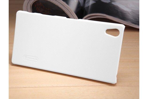 """Фирменная задняя панель-крышка-накладка из тончайшего и прочного пластика для Sony Xperia Z5 Premium / Z5 Premium Dual E6853 / E6883/ Z5+ 5.5"""" белая"""
