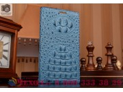 Фирменный роскошный эксклюзивный чехол с объёмным 3D изображением рельефа кожи крокодила синий для Sony Xperia..