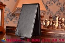 Фирменный оригинальный вертикальный откидной чехол-флип для  Sony Xperia Z5 / Z5 Dual Sim E6603/E6633 5.2 черный кожаный