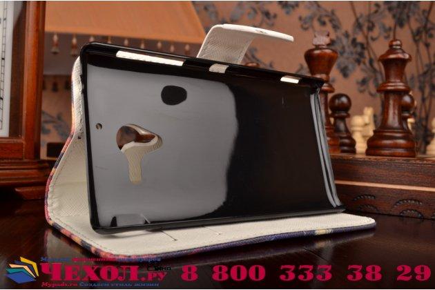 """Фирменный уникальный необычный чехол-подставка с визитницей кармашком на Sony Xperia ZL (C6502) """"тематика Тигр"""""""