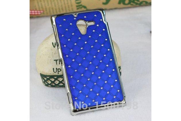 Фирменная роскошная задняя-панель-накладка декорированная кристалликами на Sony Xperia ZL C6502 синяя
