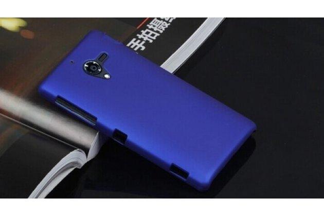 Фирменная задняя панель-крышка-накладка из тончайшего и прочного пластика для Sony Xperia ZL (C6502) синяя