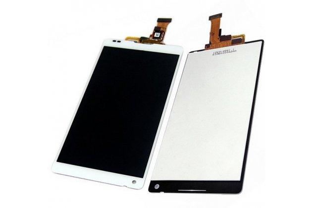 Фирменный LCD-ЖК-сенсорный дисплей-экран-стекло с тачскрином на телефон Sony Xperia ZL (C6502) белый + гарантия