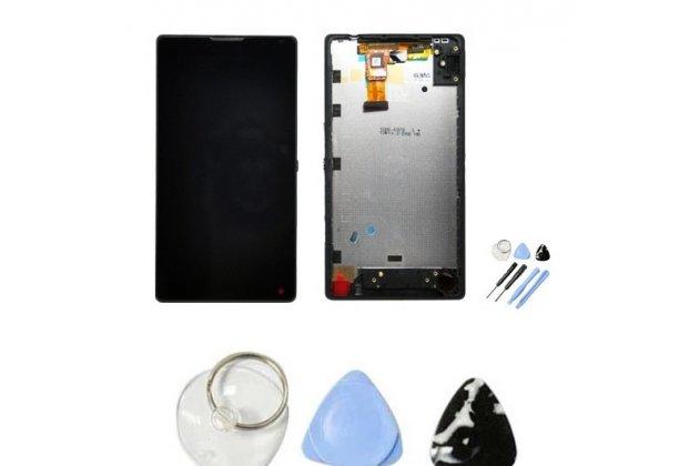 Фирменный LCD-ЖК-сенсорный дисплей-экран-стекло с тачскрином на телефон Sony Xperia ZL (C6502) черный + гарантия