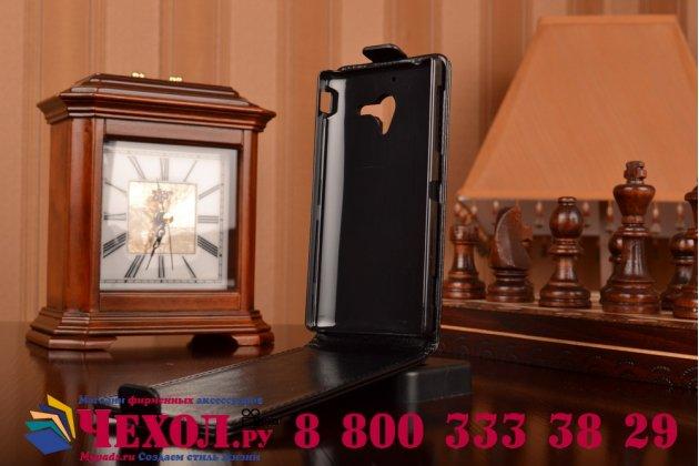 Фирменный вертикальный откидной чехол-флип для Sony Xperia ZL (C6502) черный кожаный