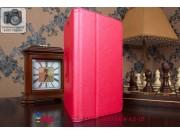 Фирменный оригинальный чехол обложка для Сони Иксперия Таблет Зет 3 Компакт (SPG611/SGP621RU) красный кожаный..