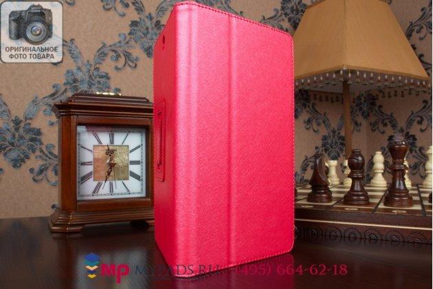 Фирменный оригинальный чехол обложка для Сони Иксперия Таблет Зет 3 Компакт (SPG611/SGP621RU) красный кожаный