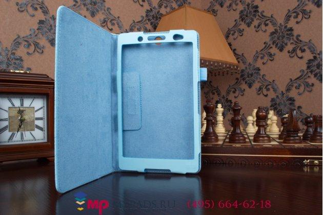 Стёганная кожа в ромбик с узором чехол-обложка для Sony Xperia Z3 Tablet Compact (SPG611/SGP621RU) цвет морской волны кожаный