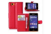 Фирменный чехол-книжка из качественной импортной кожи с подставкой застёжкой и визитницей для Sony Xperia A2 (Z2 compact) красный