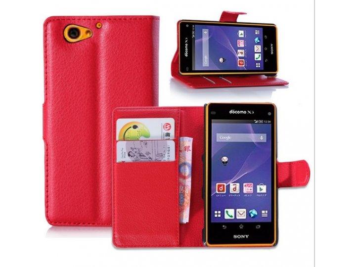 Фирменный чехол-книжка из качественной импортной кожи с подставкой застёжкой и визитницей для Sony Xperia A2 (..