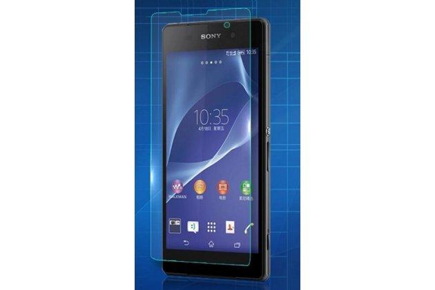 Фирменное защитное закалённое стекло премиум-класса из качественного японского материала с олеофобным покрытием для Sony Xperia A2 (Z2 compact)