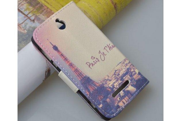 """Фирменный уникальный необычный чехол-подставка с визитницей кармашком для Sony Xperia E Dual C1605 """"тематика Франция"""""""
