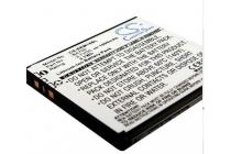 Фирменная аккумуляторная батарея 1000mAh на телефон Sony Xperia E Dual C1605 + гарантия