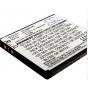 Фирменная аккумуляторная батарея 1000mAh на телефон Sony Xperia E Dual C1605 + гарантия..
