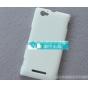 Фирменная задняя панель-крышка-накладка из тончайшего и прочного пластика для Sony Xperia M1/Xperia M Dual С19..