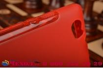 Фирменная ультра-тонкая полимерная из мягкого качественного силикона задняя панель-чехол-накладка для Sony Xperia M1/Xperia M Dual С1905 красная