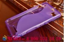 Фирменная ультра-тонкая полимерная из мягкого качественного силикона задняя панель-чехол-накладка для Sony Xperia M1/Xperia M Dual С1905 фиолетовая