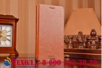 Фирменный чехол-книжка из качественной водоотталкивающей импортной кожи на жёсткой металлической основе для Sony Xperia M4 Aqua/Aqua Dual E2303/E2306/E2312/E2333 коричневый