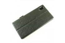 Фирменный чехол-книжка для Sony Xperia M4 Aqua/Aqua Dual черный с окошком для входящих вызовов и свайпом водоотталкивающий