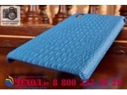 Элитная задняя панель-крышка премиум-класса из тончайшего и прочного пластика обтянутого кожей крокодила для S..