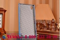 Элитная задняя панель-крышка премиум-класса из тончайшего и прочного пластика обтянутого кожей крокодила для Sony Xperia M4 Aqua/Aqua Dual морской-синий