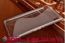 Фирменная ультра-тонкая полимерная из мягкого качественного силикона задняя панель-чехол-накладка для Sony Xperia M4 Aqua/Aqua Dual серая