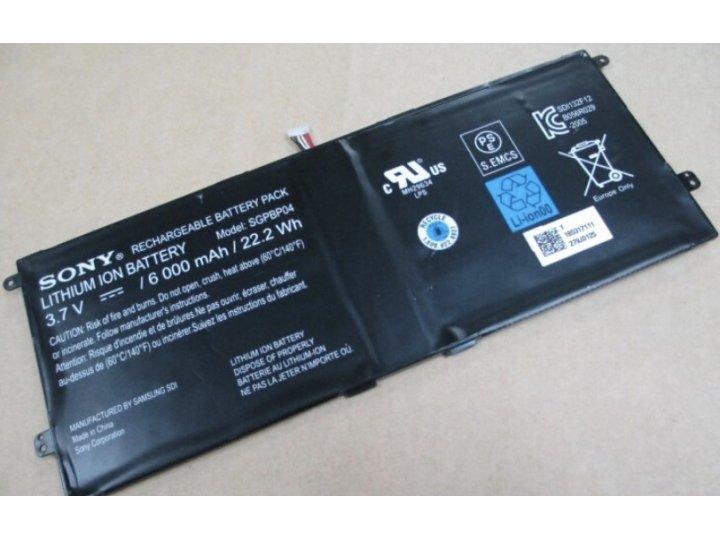 Фирменная аккумуляторная батарея  6000mah SGPBP04 на планшет Sony Xperia Tablet S GPT121/SGPT121US/S + инструм..