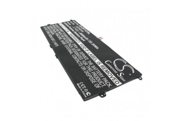 Фирменная аккумуляторная батарея  6000mah SGPBP04 на планшет Sony Xperia Tablet S GPT121/SGPT121US/S + инструменты для вскрытия + гарантия