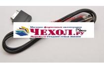 Фирменное оригинальное зарядное устройство от сети для планшета Sony Xperia Tablet S SGPT120/SGPT131/SGPT132/SGPT133RU + гарантия