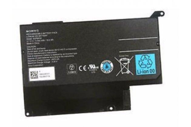 Фирменная аккумуляторная батарея CS-SPT121SL 5000mAh на планшет Sony Xperia Tablet S1 SGPT114RU/SGPT112RU/SGPT111RU + инструменты для вскрытия + гарантия