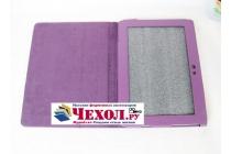 Чехол-обложка для Sony Tablet S фиолетовый кожаный
