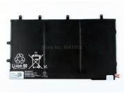 Фирменная аккумуляторная батарея  6000mah LIS3096ERPC на планшет Xperia Tablet Z 1 SGP311/312/321+ инструменты..
