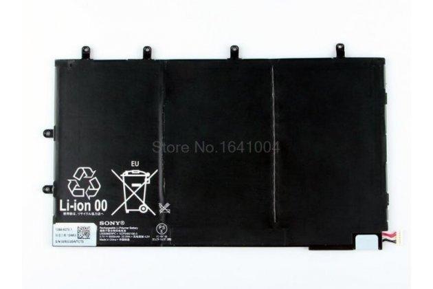 Фирменная аккумуляторная батарея  6000mah LIS3096ERPC на планшет Sony Xperia Tablet Z 1 SGP311/312/321+ инструменты для вскрытия + гарантия