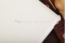 """Фирменный чехол для Sony Xperia Tablet Z с мульти-подставкой и держателем для руки белый кожаный """"Deluxe"""" Италия"""