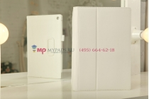 """Чехол-обложка для Sony Xperia Tablet Z с визитницей и держателем для руки белый натуральная кожа """"Prestige"""" Италия"""