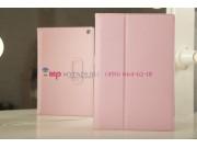 Чехол-обложка для Sony Xperia Tablet Z с визитницей и держателем для руки розовый кожаный
