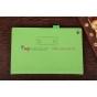 """Чехол-обложка для Sony Xperia Tablet Z с визитницей и держателем для руки зеленый натуральная кожа """"Prestige"""" Италия"""