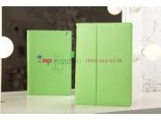 Чехол-обложка для Sony Xperia Tablet Z с визитницей и держателем для руки зеленый натуральная кожа