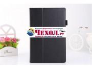 Чехол-обложка для Sony Xperia Tablet Z черный кожаный..